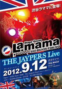 2012_08_09_flyer_a