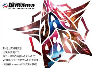 lamama_jaypers_card_A
