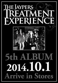 Treatment_Experience_flyer_A_ol