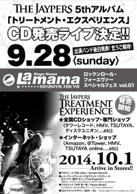 Treatment_Experience_flyer_A