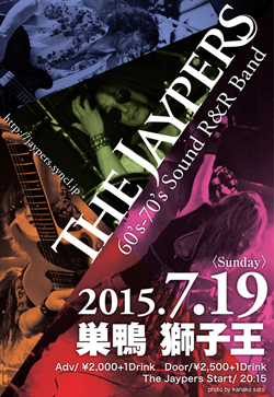 2013_11_2014_2