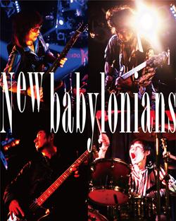New_Babylonians_logo_01