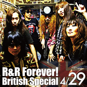 R&R_Forever_British_Special_Flyer_01