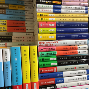 books_2018_0903