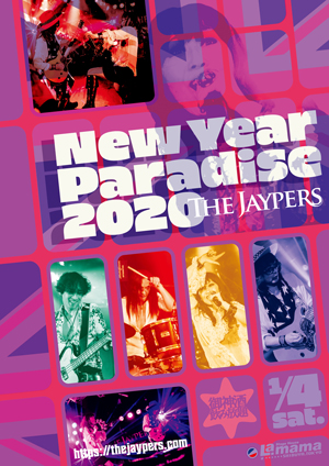 jaypers_flyer_2020_1_A_S