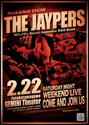 jaypers 2020_0222_S