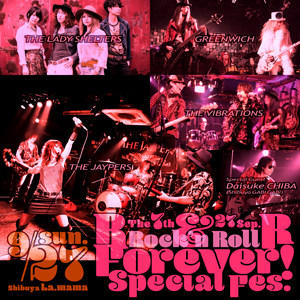 R&R_forever_2020_musician3_S